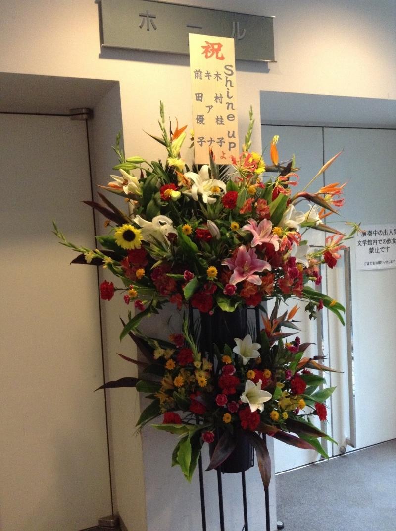 入口に素敵なお花!